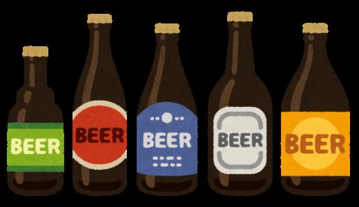 【実質タダ】ビールが貰えるふるさと納税5選